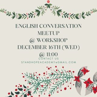 ☆英会話カフェ☆English Conversation Mee...