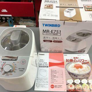 【店頭お渡し】ツインバード 精米御膳 MR-E751W 15年製...