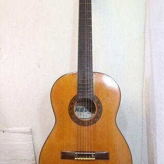 阿部ガットギター AG6F 阿部保夫先生監修 クラシックギター ...