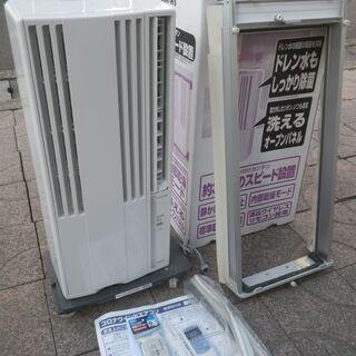 ■配達可■コロナ CORONA 窓用エアコン 冷房専用 C…