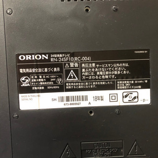 ジャンク 無料 ORION RN-24SF10 - 京都市