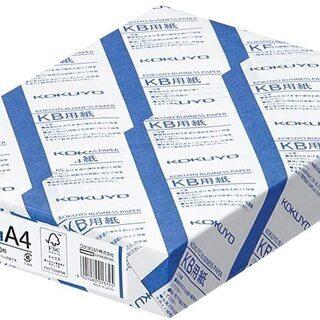【新品】コクヨ コピー用紙 A4 白色度80% 紙厚0.09mm...