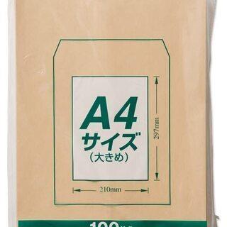 【新品】マルアイ クラフト封筒 角形2号 100枚 70g