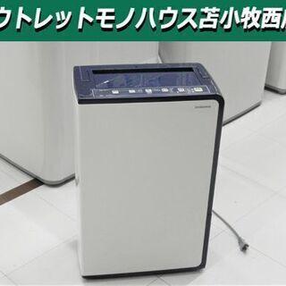 コロナ 衣類乾燥除湿器 CD-H1813 タンク容量4.5L コ...