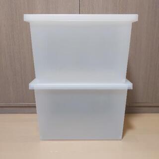 【0円】ポリプロピレンキャリーボックス・ロック付・深約幅36×...
