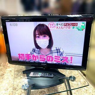SHARP/シャープ AQUOS 液晶カラーテレビ 32インチ ...