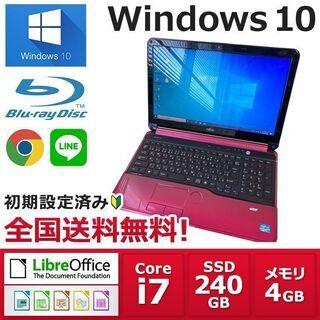 【ネット決済・配送可】富士通 A4 ノートPC Win10 Co...