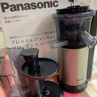 Panasonic パナソニック MJ-L500 2015…