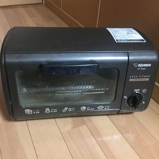 ZOJIRUSHI オーブントースター 差し上げますの画像