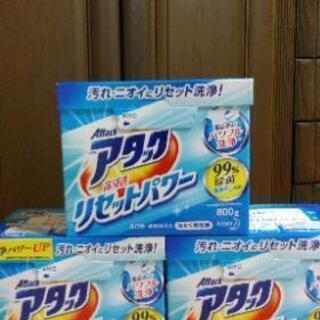 (取引中)アタックリセットパワー99%除菌800g3箱