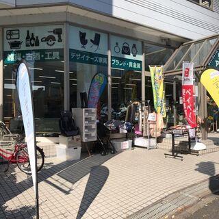 買取り強化  都筑区中川のリサイクルショップです!