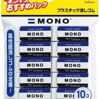 【新品】トンボ鉛筆 消しゴム MONO モノPE01 10個 J...