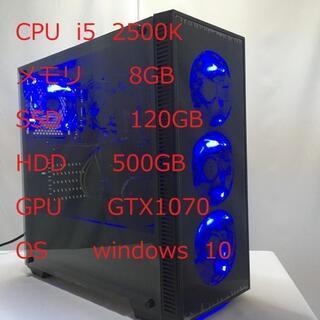 ゲーミング PC i5 2500K GTX1070