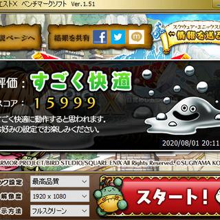 ゲーミング PC i5 2500K GTX1070 − 福井県
