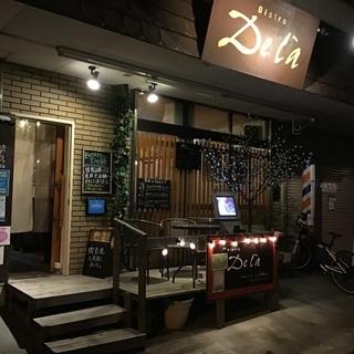 津田沼駅から歩いて5分!ビストロデュラ【アルバイト募集!】学生・...