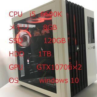 ハイエンドゲーミングPC GTX1070ti×2 SLI