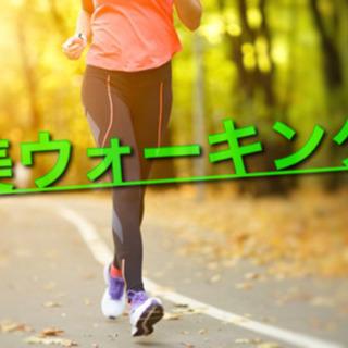 ✨キレイな姿勢が代謝を上げる❗️ウォーキングレッスン✨