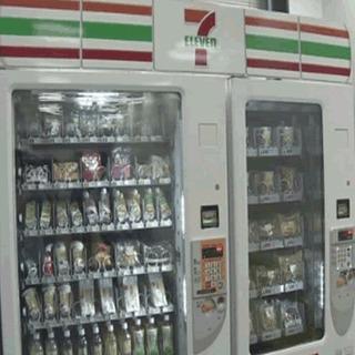 食品・自動販売機募集 大学そば