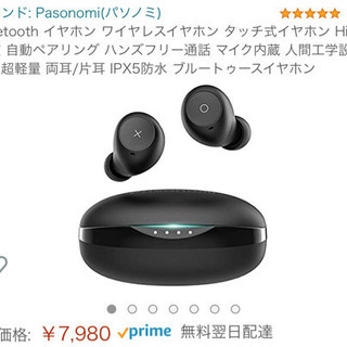 Bluetooth イヤホン Pasonomi IPX5防水