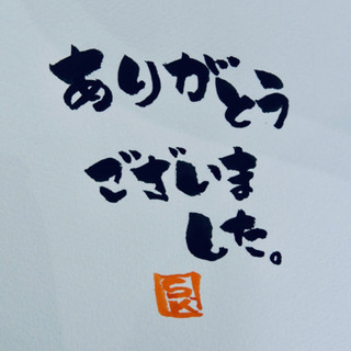 売切SALE✨【美品✨中古】UCC 上島珈琲 業務用 コーヒーマ...