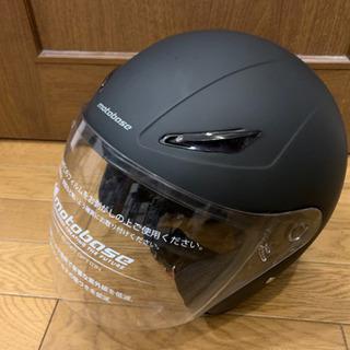 ジェットヘルメット(Lサイズ)バイザー2種付き