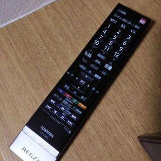 東芝 液晶テレビ42型 REGZA 42Z1  − 山口県