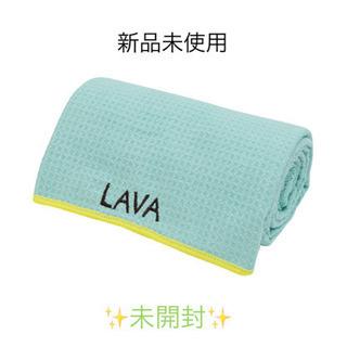 lava オフィシャルヨガマット ミントグリーン未開封★