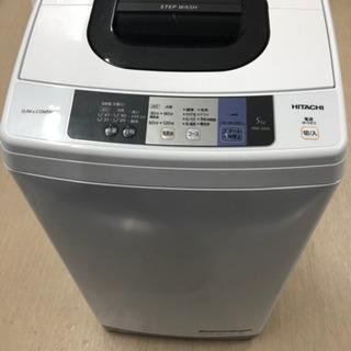 【美品】2017年 日立 5.0kg 全自動洗濯機 ステンレス槽