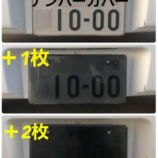 【ネット決済・配送可】ナンバーカバー スモーク ウィザードスモー...