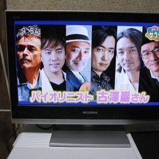 三菱製20インチテレビ