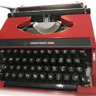 昭和レトロ タイプライター