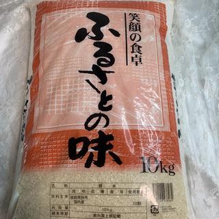 お米 10kg  笑顔の食卓 ふるさとの味 米10キロ お米