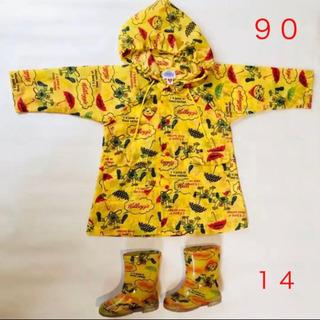 ブーブーウーのレインコート90サイズ&長靴14cmセット