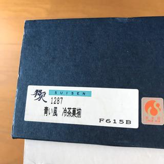 お茶セット - 本/CD/DVD