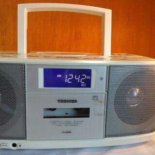 東芝 TY-CDK5 CD カセットテープ ラジカセ ラジオ