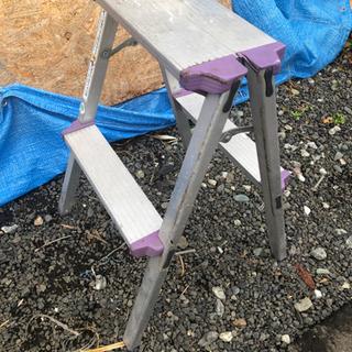 脚立 2段 踏み台 アルミ製