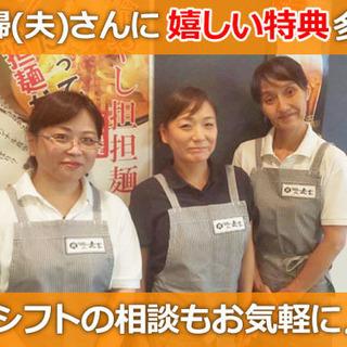 【先着3名募集】扶養内勤務OK★車通勤OK★