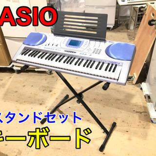 CASIO カシオ キーボード【C5-1120】