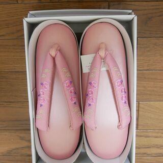 草履 ピンク色刺繍あり