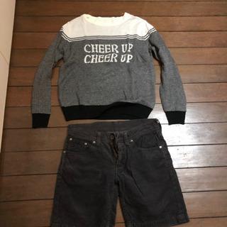 子どもSサイズ(150〜)セット