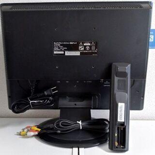 液晶テレビ  19型  LC-M19D3 2009年   - 防府市