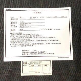 札幌近郊 送料無料 ダイニングテーブル 2人用 引出付き 135cm − 北海道