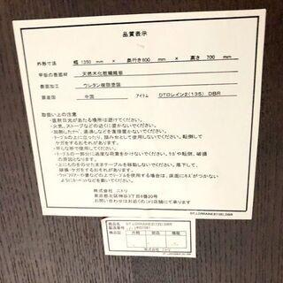 札幌近郊 送料無料 ダイニングテーブル 2人用 引出付き 135cm - 売ります・あげます