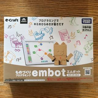 【値下げ•新品】embotエムボット