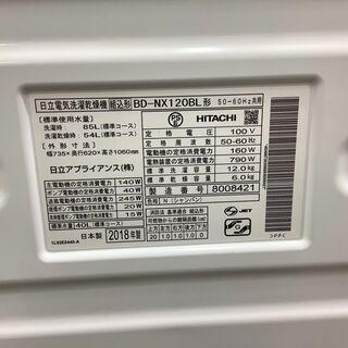 安心の1年保証付き!!2018年製ヒタチのドラム式洗濯乾燥機!!【トレファク愛知蟹江店】 − 愛知県