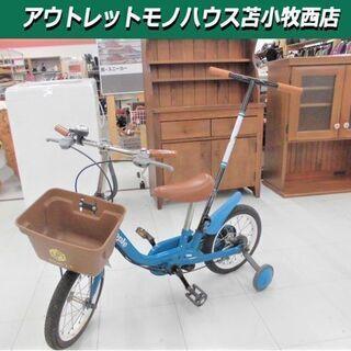 14インチ 自転車 PeoPle 子供用自転車 かじ取り式 補助...