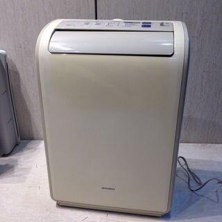 ★2617★MITSUBISHI 三菱 衣類乾燥除湿機 MJ-1...