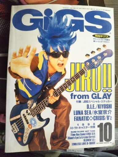 1998年の音楽