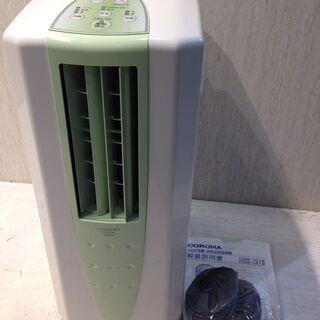 ★2618★CORONA コロナ 除湿冷風機 コンプレッサ…
