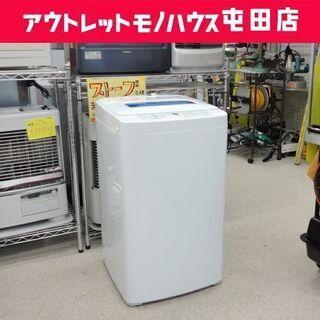 洗濯機 2016年製 4.2kg JW-K42K Haie…